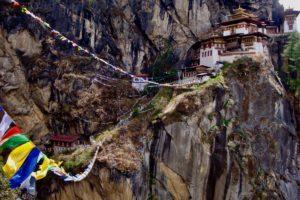 Μπουτάν εργένη dating ραντεβού με τον τύπο της κομητείας